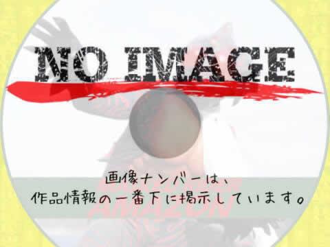 仮面ライダー アマゾン (1974)
