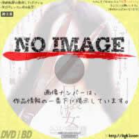 口裂け女 (2007)