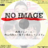 日曜×芸人 (汎用)(2012)