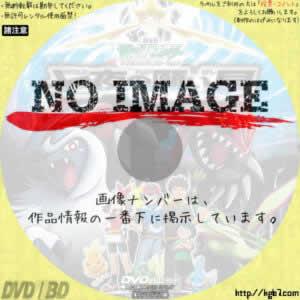 劇場版ポケットモンスター アドバンスジェネレーション 七夜の願い星 ジラーチ (2003)