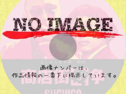 よしもと新喜劇映画 商店街戦争 SUCHICO (01)(2016)