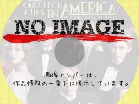 宝塚歌劇団 雪組 ONCE UPON A TIME IN AMERICA (2020)