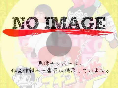実写版まいっちんぐマチコ先生 (2003)