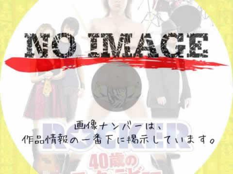 ROCKER 40歳のロック☆デビュー (2008)