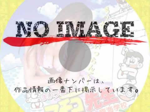 実写版 まいっちんぐマチコ先生 Let's ! 臨海学校 (2003)