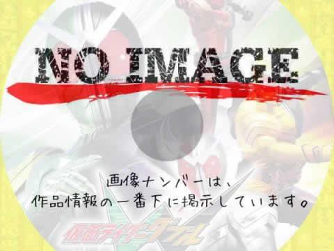 HERO CLUB 仮面ライダーW(ダブル) Vol.1 二人で一人の探偵ライダー! (2009)