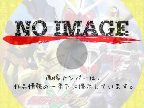 HERO CLUB 仮面ライダーW(ダブル) Vol.2 ヘブンズトルネード炸裂! (2009)