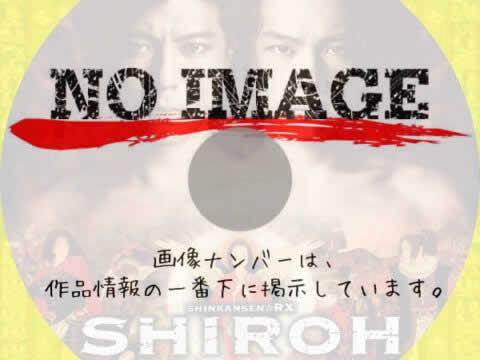 SHIROH (2004)