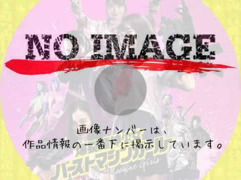 爆裂魔神少女 バーストマシンガール (2019)