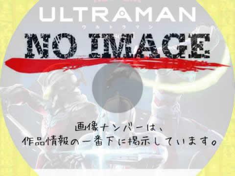 ULTRAMAN シーズン1 (汎用)(2019)