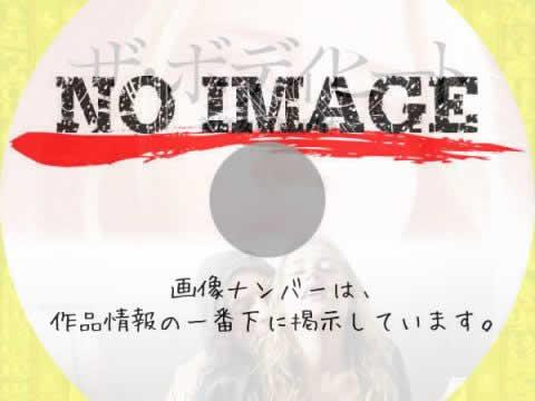 ザ・ボディヒート 美魔女の甘い肉体 (2009)