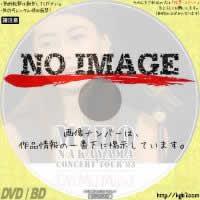 中山美穂 MIHO NAKAYAMA CONCERT TOUR '93 On My Mind