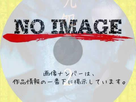 呪怨2(ビデオ版)(2000)