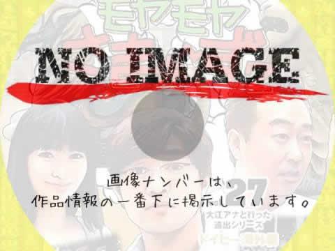 モヤモヤさまぁ~ず2 Vol.27 (2016)