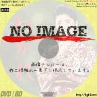 わかれ (02)(1959)