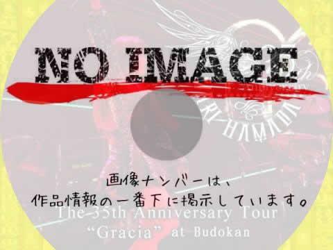 """浜田麻里 The 35th Anniversary Tour """"Gracia"""" at 日本武道館 (2019)"""