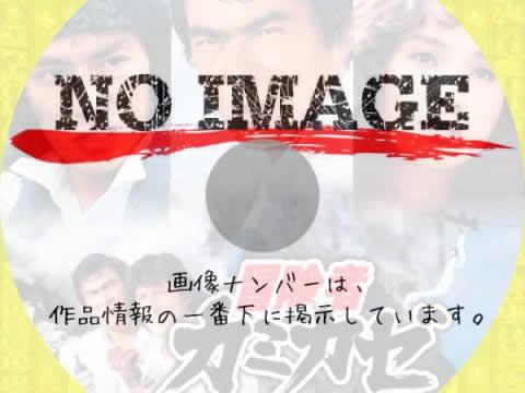 冒険者カミカゼ (1981)