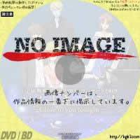 「宇宙戦艦ヤマト2202」コンサート2019 ソノ・トキ・キミ・ト