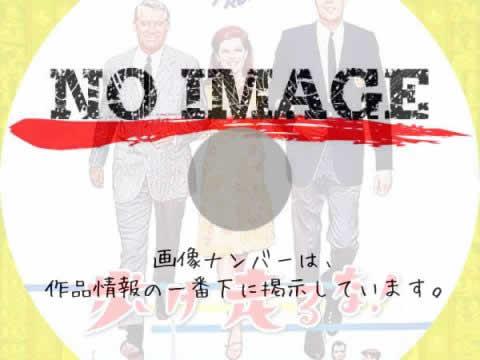 歩け走るな! (1966)