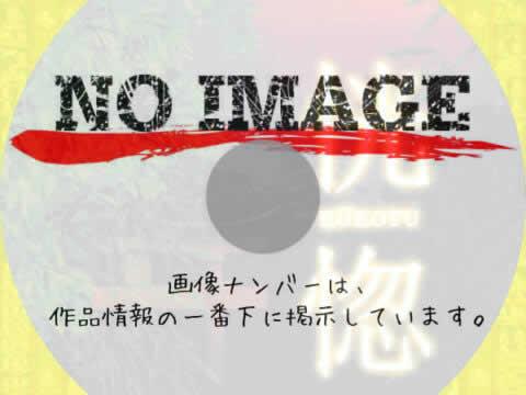 恍惚 KOKOTSU (2009)