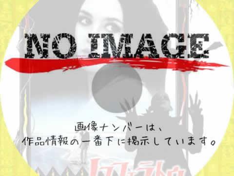 ノスフェラトゥ (01)(1979)