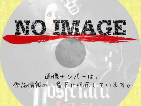 ノスフェラトゥ (02)(1979)