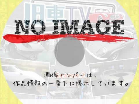 旧車TV レストア・ファクトリー シーズン1