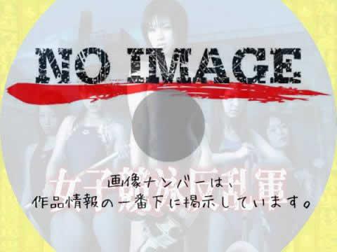 女子競泳反乱軍 (2007)