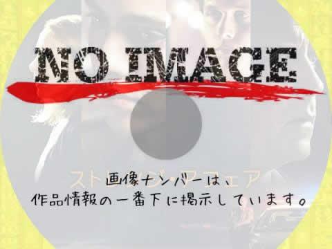 ストレンジ・アフェア (2019)