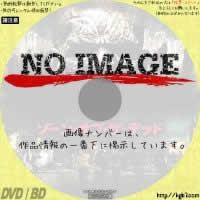 ゾーン・オブ・ザ・デッド (01)(2009)