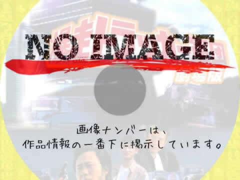 劇場版 爆走トラッカー軍団 (1994)
