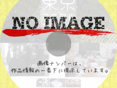 東京ミラクル(3)「最強商品 アニメ」