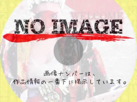 WELCOME TO JAPAN 日の丸ランチボックス (2019)