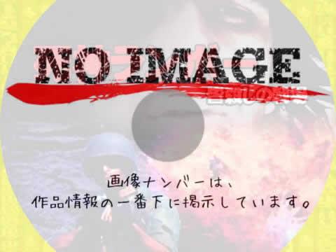死神ランボー 皆殺しの戦場 (01)(1984)