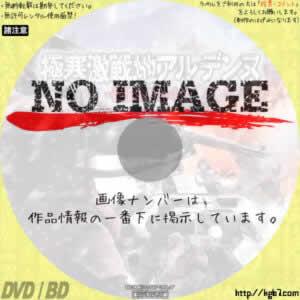 極寒激戦地アルデンヌ 〜西部戦線1944〜 (2003)