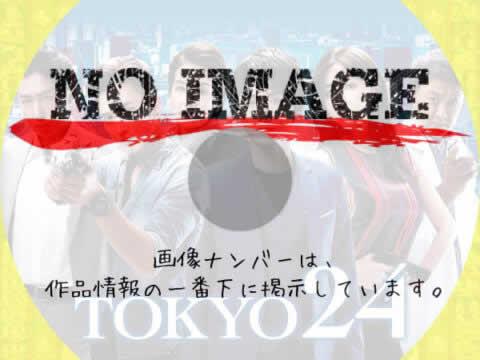 TOKYO24 (2019)