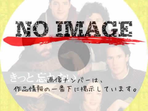 きっと忘れない (1994)