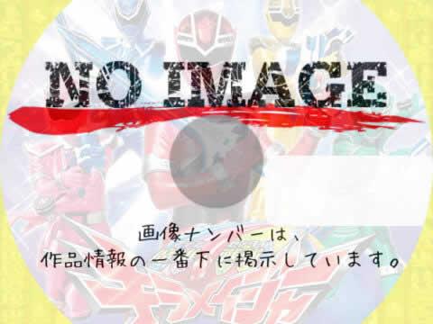 魔進戦隊キラメイジャー (汎用1)(2020)