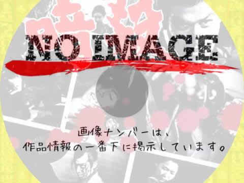 暗殺 (1964)