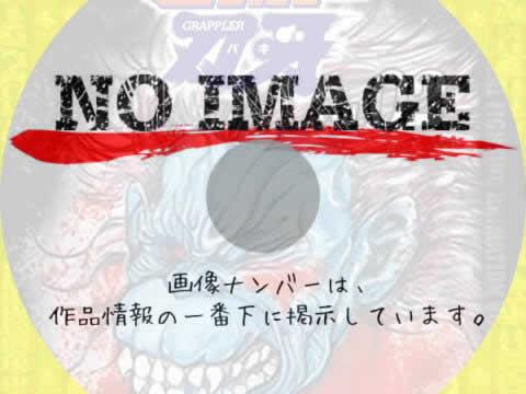 グラップラー刃牙 vol.02 (2001)
