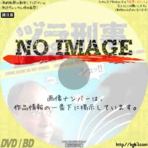 ヅラ刑事 (2006)