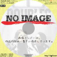 ダブルス (2000)