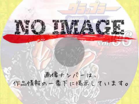 グラップラー刃牙 vol.06 (2001)