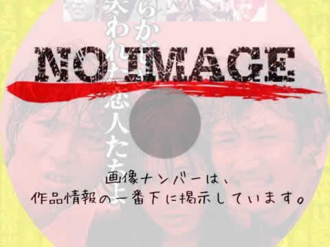 あらかじめ失われた恋人たちよ (01)(1971)