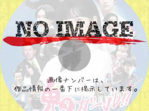 鬼ガール!! (2020)