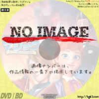 アカデミー・オブ・マジック オーラと魔法学校の秘密 (02)(2020)