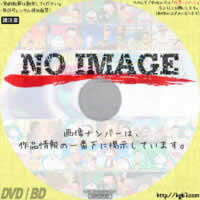 祝!ドラえもん50周年 歴代アニメ100時間完全保存版スペシャル (汎用)