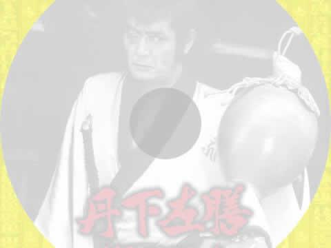 丹下左膳 剣風!百万両の壺 (1982)