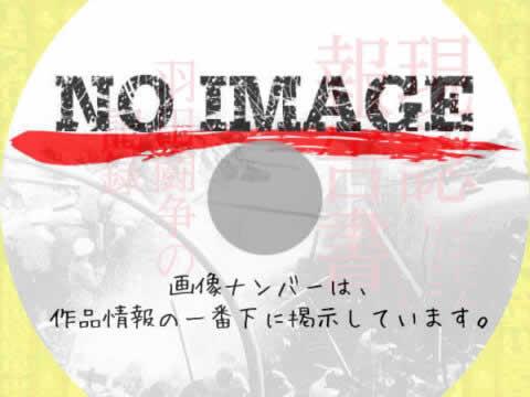 現認報告書 羽田闘争の記録 (1967)
