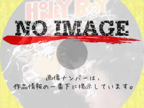 ハニーボーイ (01)(2019)